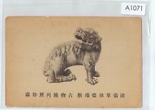 A1071cgt China Ancient Dragon Lion? Statue vintage postcard