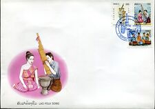 LAOS STAMP 2005 LAO FOLK SONG MUSICAL INSTRUMENT FDC