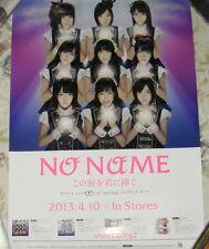NO NAME Kono Namida wo Kimi ni Sasagu 2013 Taiwan Promo Poster (AKB48)