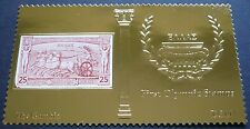 5. Gambia 2012 First Olympic Stamps Olympia 1896 Athen Gold