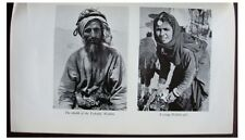 1950 Thesiger - BORDERLANDS OF OMAN - Pre-Book - 12