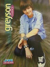 Greyson Chance, Full Page Pinup