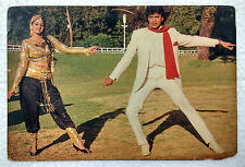 Bollywood - Mithun Chakraborty - Sridevi Sreedevi - Rare Old Post card Postcard