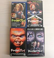 CHILD'S PLAY Horror Lot VHS VIDEO TAPE JAPAN Chucky Tom Holland Japanese