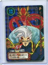 DRAGONBALL CARDDASS JAPANESE card carte GT PART 28 No.126 prism Vegeta Baby