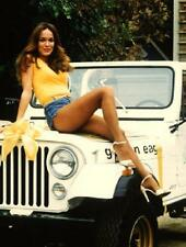 DAISY DUKE CATHERINE BACH SPECIAL  8X10 GLOSSY PHOTO