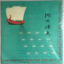 "Rare Chinese Record Chaochow Music Casting the Net 潮州音乐 拋网捕魚 10"" M-384"