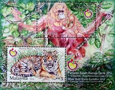 World Youth Stamp Exhibition Malaysia 2014 Tiger Leopard Wildlife Cat (ms) MNH