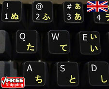Japanese Hiragana English Black Keyboard Stickers Yellow Letters Laptop Computer