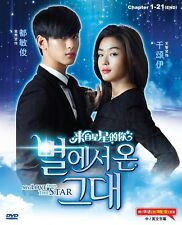 Korean Drama : My Love from The Star DVD + BONUS DVD