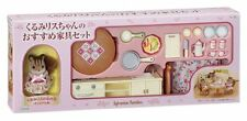 Epoch SE-184 furniture Set Sylvanian Families Room Set walnut squirrel-chan
