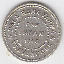 Travancore - One ( 1 ) Fanam Silver Coin -  Bala Rama Varma - 1116 ( 1940 )