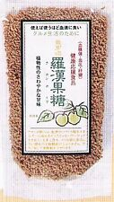 Natural No-Calorie sweetener Luo Han Guo Monk Fruit Suger 150g5.3OZ