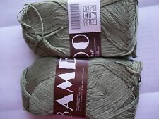 MeiMei Bamboo 100% bamboo yarn, Sage green, lot of 2 (181 yds each)