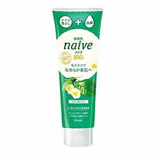 Kracie Kanebo Home Products Naive Makeup Cleansing Foam Green Tea 190g Japan
