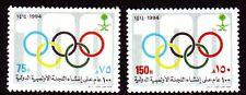 Saudi Arabia 1994 ** Mi.1190/91 Olympische Spiele Olympic Games