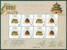 China 2004-16 Olympic Games from Athens to Beijing mini-pane