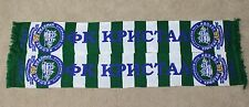 Ukrainian Ukraine Football Soccer Club Scarf of Team Krystal Kherson