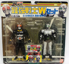 MASKED RIDER : KAMEN RIDER BLACK & SHADOW MOON CARDED FIGURES MADE BY BANDAI