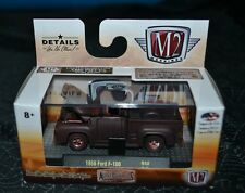 2016 M2 MACHINES AUTO PROJECTS 1956 FORD F-100 R40