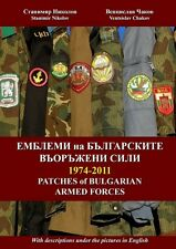 Bulgarian Army Military PATCH CATALOGUE Reference BOOK