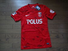 Urawa Red Diamonds Reds 100% Original Player Issue Jersey M BNWT 2014 J-League