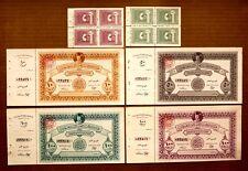 Egypt 1948 King Farouk Donation to Save Palestine UNC 6 piece