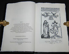 Fremperger - Historia translationis tunicae Jesu Christi – Um 1500 – Faks. 2007