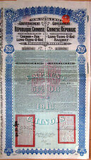 China 1913 Gold Bond Lung-Tsing-U-Hai railway + cp + certificate Super Petchili