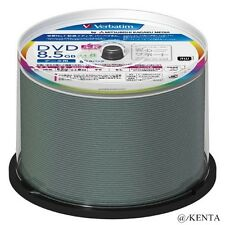 Mitsubishi DVD Blank Disc DVD+R DL 8.5GB 8x Verbatim Inkjet From Japan F/S