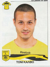 N°041 TONI CALVO # ESPANA ARIS SALONIKI STICKER PANINI GREEK GREECE LEAGUE 2010