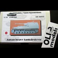 1/72 Japanese Heavy Tank Destroyer CHI-RI Concept RESIN Kit - Modell Trans 72013