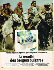 PUBLICITE ADVERTISING 054  1972  CHAMBOURCY yaourts au gout Bulgare Kremly
