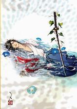 Sengoku Basara Doujinshi Katakura Kojuro x Date Masamune Dragon Lord 3:  Moonlig