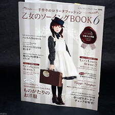 BOOK OF GIRLS SEWING 6 HANDMADE GOTHIC LOLITA FASHION JAPAN NEW