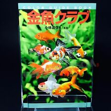 Kingyo Club Gold Fish Color Guide Book Picture Reference How to Book Brand New