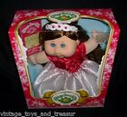 NEW CABBAGE PATCH KIDS 2014 CHRISTMAS HOLIDAY STUFFED ANIMAL PLUSH TOY BROWN CPK