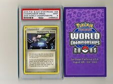 POKEMON PSA 9 MINT CHAMPIONSHIP ARENA ENGLISH CARD 2005 BLACK STAR PROMO #28 MEW