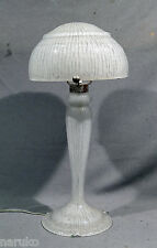 DAUM NANCY FRENCH ART DECO GLASS TABLE LAMP IN A WHITE PEARLIZED RAISED COLOR
