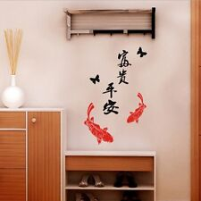 New Red Fish Chinese Rich And Safe Wall Decal Sticker Wall Art Home Decor