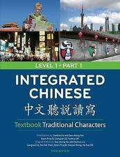 New Integrated Chinese Level 1 Part 1 Textbook Simplified Characters