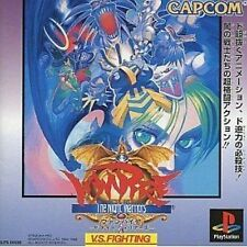 USED Vampire: The Night Warriors Japan Import PS