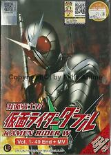 KAMEN RIDER W - COMPLETE TV SERIES 1-49 EPS + MV + SOUNDTRACK BOX SET (ENG SUB)