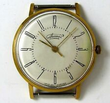 "Vintage watch ultra-slim ""Vimpel"" made in USSR"