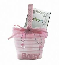 Jewish BASKET FOR BABY GIRL WITH TEHILIM BOOK 9 CM Judaica Israel Gift
