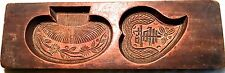 Antique Hand Carved Wooden Candy/Cookie/Cake Mold (7231), Circa Late of 1800