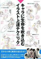 NEW' How to Draw Manga Anime Girls Character Technique Book / Japan art Bishoujo