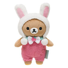 Rilakkuma rabbit costume store limited plush doll SAN-X Japan rare doll import