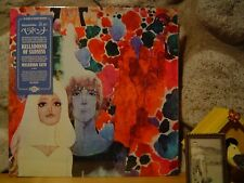 MASAHIKO SATO Belladonna Of Sadness LP/'73 Japanese Witchcraft OST/Cinevox/Psych