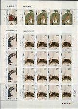China prc 2010-9 los proverbios II Story of idioms 4147-50 arcos frase ** mnh